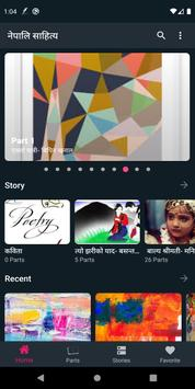Nepali sahitya - Nepali Katha screenshot 4