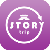 Story Trip - Seoul icon