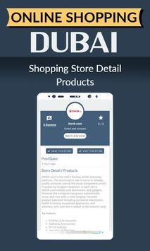 Online Shopping Dubai screenshot 1