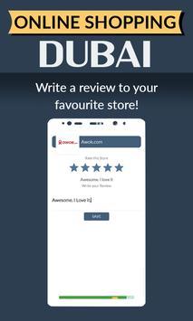 Online Shopping Dubai screenshot 2