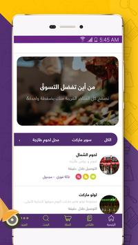 هاك screenshot 1
