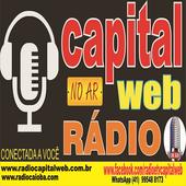 RÁDIO E TV CAPITAL CURITIBA icon