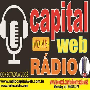 RÁDIO E TV CAPITAL CURITIBA screenshot 1