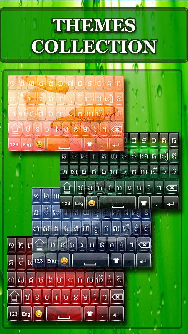 Khmer keyboard STP for Android - APK Download