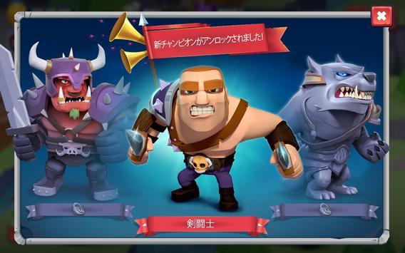 Game of Warriors スクリーンショット 3