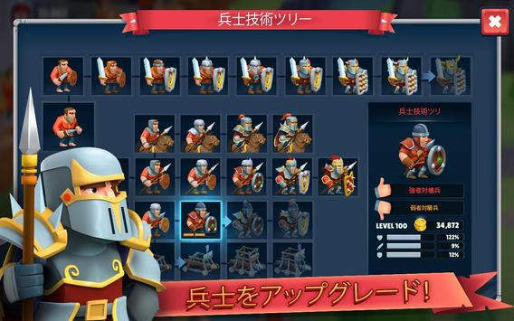 Game of Warriors スクリーンショット 7