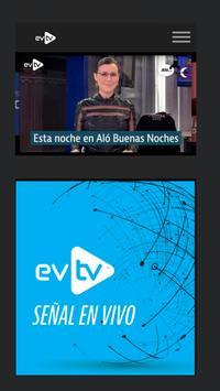 EVTV скриншот 18