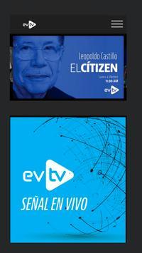 EVTV скриншот 9