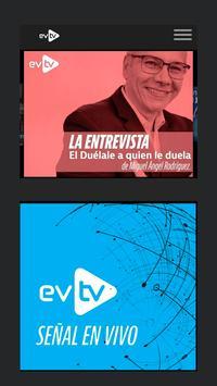EVTV скриншот 1
