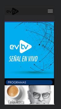 EVTV скриншот 12