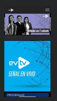 EVTV скриншот 13