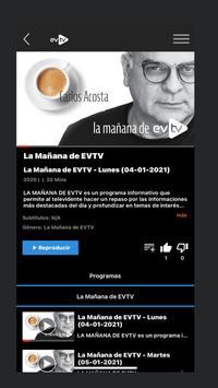 EVTV скриншот 15