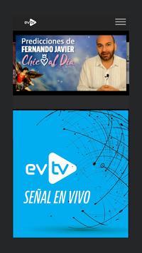 EVTV скриншот 7