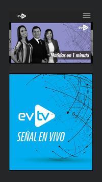 EVTV скриншот 5