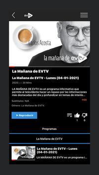 EVTV скриншот 6
