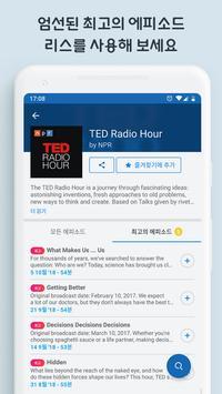 The Podcast App 스크린샷 7