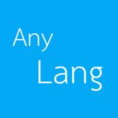 AnyLang icon