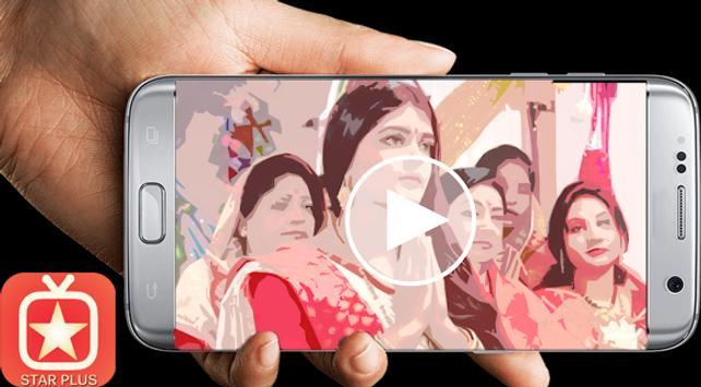New Star Plus HD TV Serials : Free Jalsha Tips poster