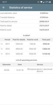 Car expenses screenshot 19