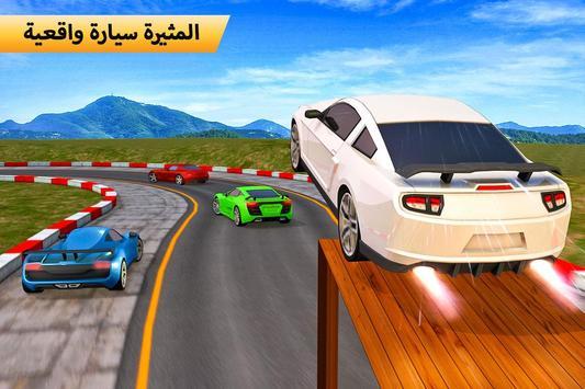fe7d97107 ... سوبر حيلة سباقات السيارات لعبة: ريال قيادة السيارة تصوير الشاشة 10 ...