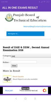 All in One Exams Result screenshot 6
