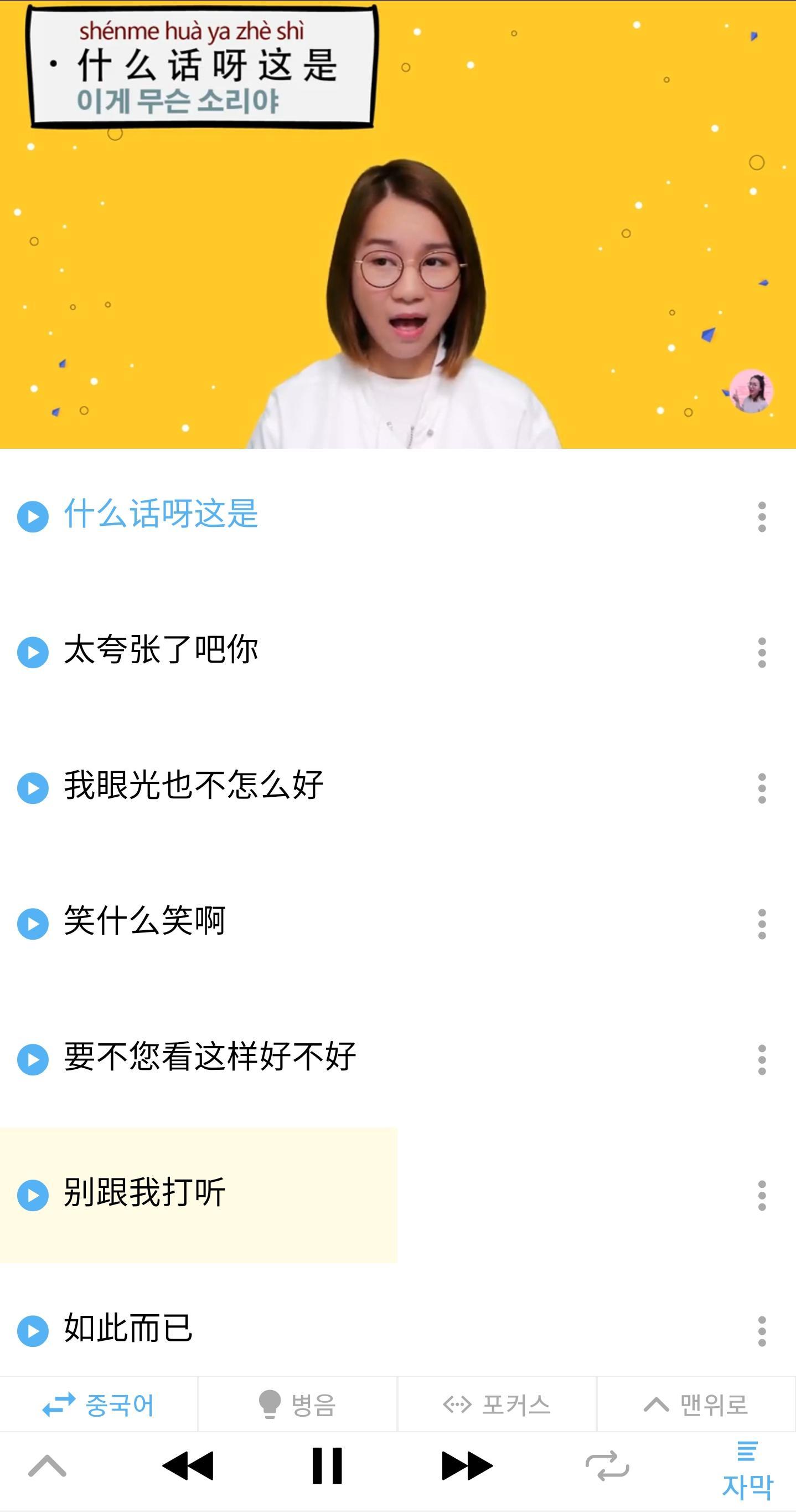 시리TV poster