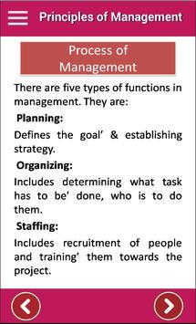 Principles of Management - POM screenshot 1
