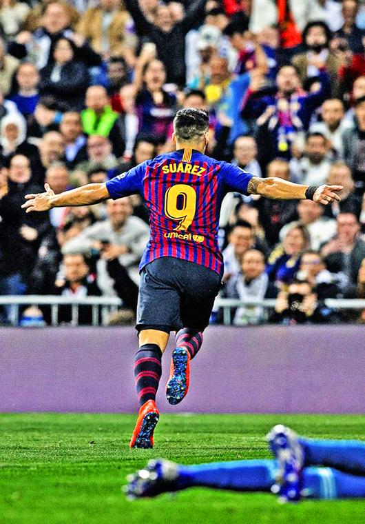 Luis Suarez Free Wallpapers Hd For Android Apk Download If you like this app please rate us and share with your friends thanks for downloading have a great day. luis suarez free wallpapers hd for