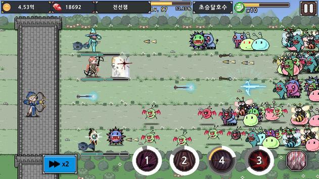 Dot Heroes III - Keep the Castle captura de pantalla 5