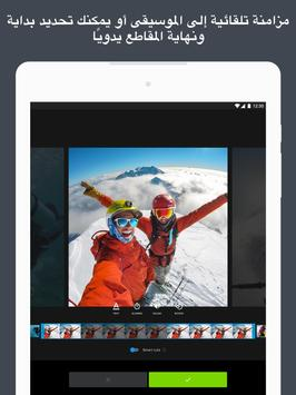 Quik تصوير الشاشة 6