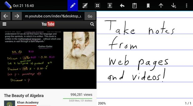 Write screenshot 7