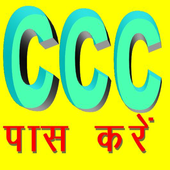 ccc  pass kare icon