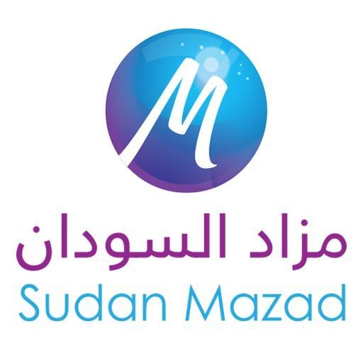 مزاد السودان  sudanmazad
