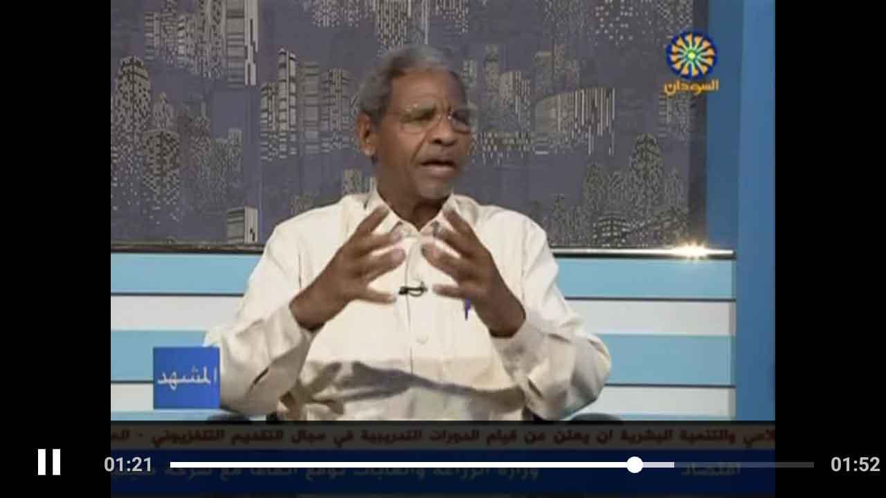تلفزيون السودان بث مباشر Tv Sudan Live For Android Apk Download