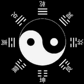 易经 I ching Book of change icon