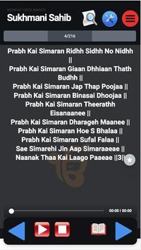 Sukhmani Sahib screenshot 4