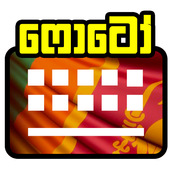 Foto Sinhala Keyboard icon