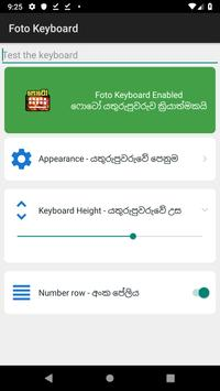 Foto Sinhala Keyboard screenshot 1