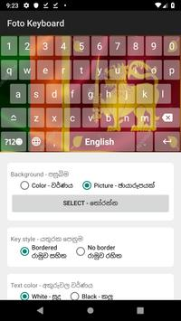 Foto Sinhala Keyboard screenshot 5