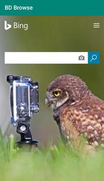 BD Browser screenshot 3
