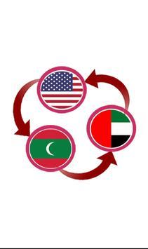 US Dollar To Maldivian Rufiyaa and AED Converter poster