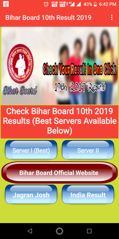 Check Bihar Board 10th (Matric) 2019 Result for Android
