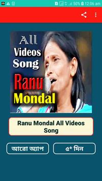 Ranu Mondal New Release  Videos Song poster