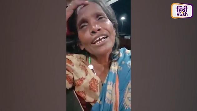 Ranu Mondal New Release  Videos Song screenshot 2