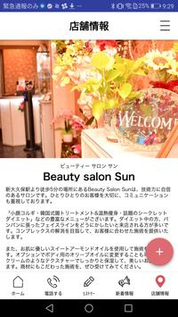 Beauty salon Sun screenshot 4