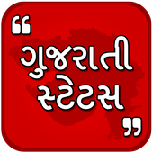 Gujarati Status icon
