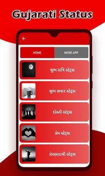 Gujarati Status screenshot 1
