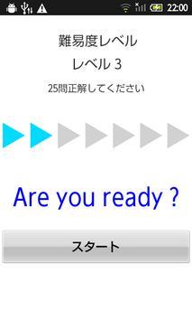 1分間ドリル screenshot 4