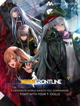 Girls' Frontline screenshot 16