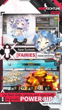 Girls' Frontline screenshot 1